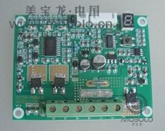 供應EPOW-PS6 太陽能路燈充放電控制器