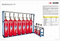七氟丙烷自動滅火系統