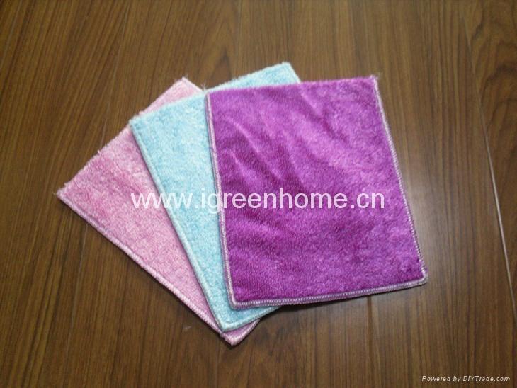 dish towel 1