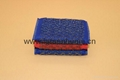 kitchen scouring sponge pad