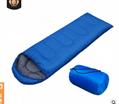 outdoor sleeping bag