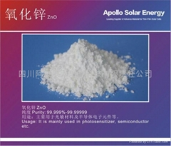成都中建材供应高纯氧化锌