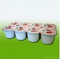 塑杯成型灌装封口机 2