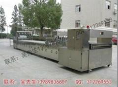 杭州磐基智能设备有限公司