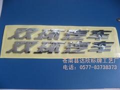 汽車尾標字標塑料電鍍尾標