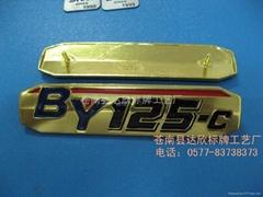 摩托車標牌鋁標牌
