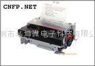 西鐵城針式打印機芯DP-320/330