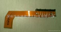 愛普生M-150II打印機針頭
