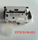 EPSON M-42V计算器字轮式打印头