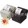 爱普生TM-T81热敏80MM打印机