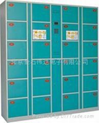 电子存包柜条码储物柜