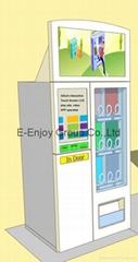 Books /Magazine /Newspaper/ Pen / lighter Vending Machine IOT CMS & APP software