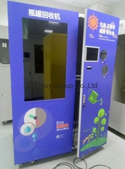 All in One Service Terminal Kiosk, Charge Station, Recycing and Vending Machine
