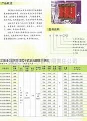 SC(B)10系列澆注式變壓器
