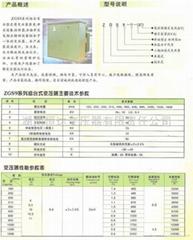 ZGS9系列組合式(箱式變壓器)