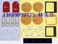 3M汽车泡棉VHB4220白色胶带模切成型 5