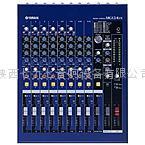 16路带效果器调音台 3