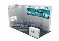 上海积木展会便携展架可移动展台