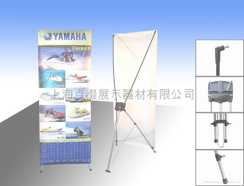 roll up banner stand 3