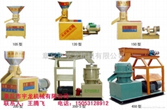 Small feed granulator