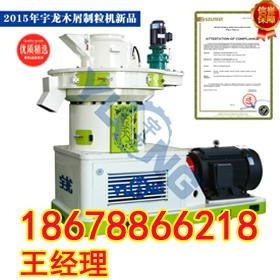China wood pellet machine 4