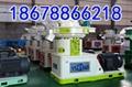 Wood fuel pellet machine 2