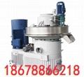 6th Generation Centrifugal Pellet Mill XGJ850wood pellet 1
