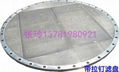 新鄉宏強供應直徑4000三合一設備專用濾盤