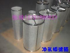 水處理專用孔板網復合濾筒