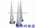 訂製各種規格不鏽鋼燒結網錐形過濾器 1