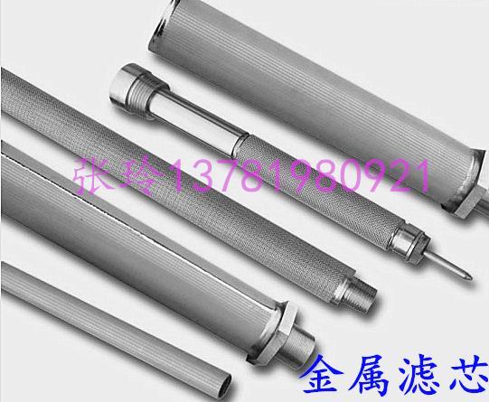 訂製各種規格不鏽鋼燒結網錐形過濾器 2
