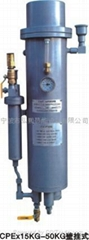 供應電熱式化氣爐