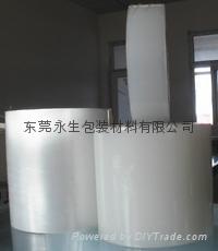 裕屋UY-930保護膜