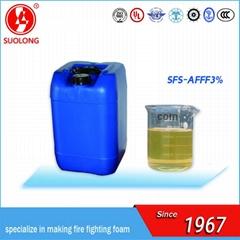 UL認証水成膜消防泡沫/ SFS-AFFF3%泡沫濃縮液