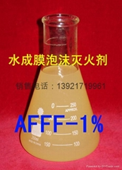 1% 水成膜泡沫滅火劑 ( 環保型)