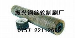 鋼絲刷輥輪