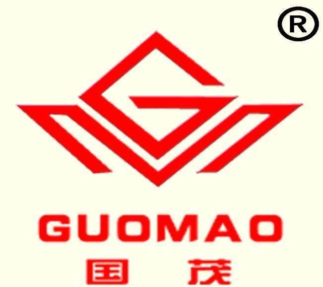国茂减速机集团有限公司中国驰名商标