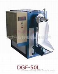 科磊專業定製鈦白粉包裝機