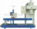 科磊专业定制钛白粉包装机  2