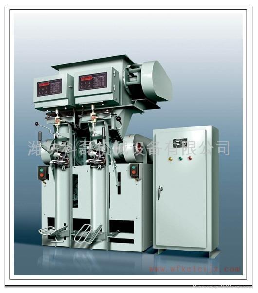 科磊专业定制钛白粉包装机  5