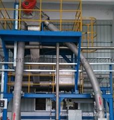 潍坊科磊管链式输送机无尘环保输送非标定制