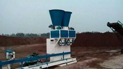 科磊有机肥包装机科磊厂家直销质优价廉
