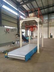 科磊专业制造吨袋包装机