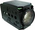 h.265 30x  optical zoom camera module