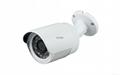 high resolution 1080P h.264 ip camera