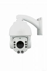 HD 1080P 2.0MP Dome Camera UA Series 18x 4 inch ptz