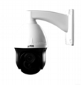 AHD 2.0MP Dome Camera 1080p ptz