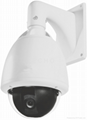 speed dome camera  6 inch 1.3MP IP speed dome