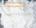酚醛樹脂電木粉用纖維素 1