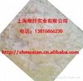酚醛樹脂電木粉用纖維素